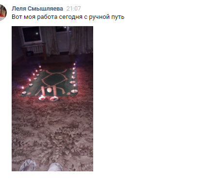 -ИЗ-КЛУБА-3.png