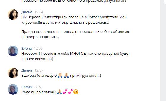 -акция-МАНАРА.png