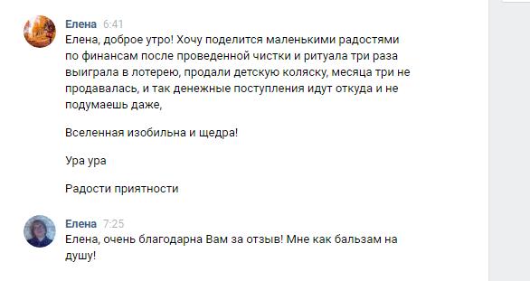 -ГОРЯЧАЯ-ДЕНЬГА.png