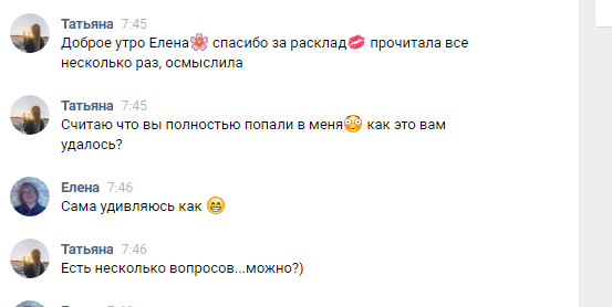 -МАНАРА-1.png