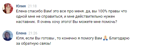-МАНАРА-2.png
