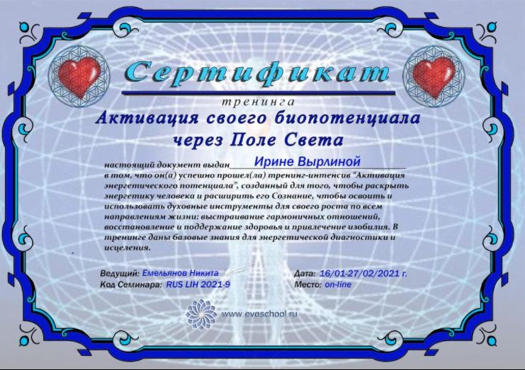 imgpsh_fullsize_anim