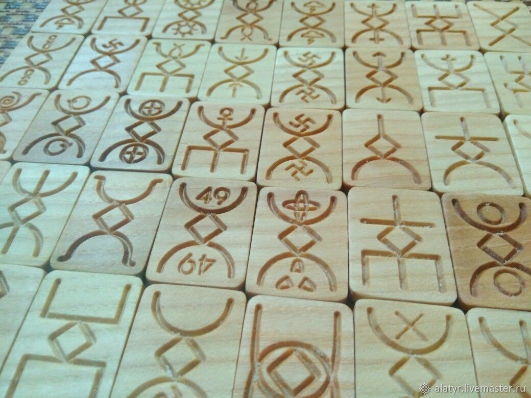 85dbcb019a71f55f1d598a2393wb--fen-shuj-i-ezoterika-russkie-runy-alatyr
