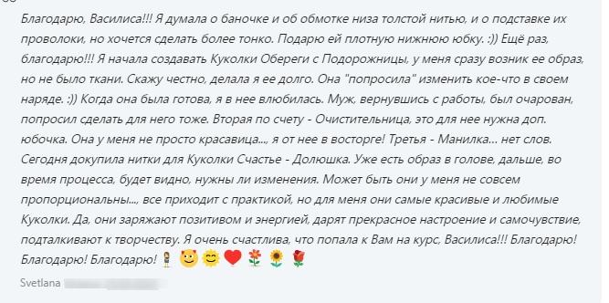 -куклы-3.jpg
